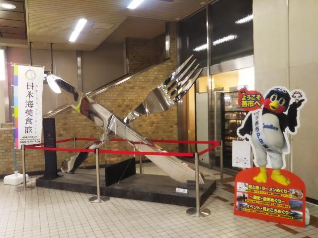 燕三条駅構内
