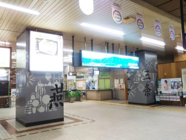 燕三条駅改札
