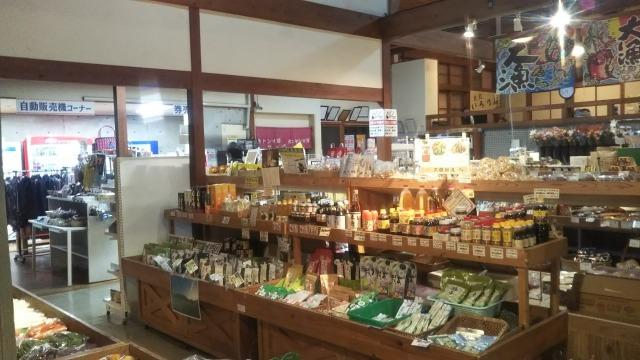 蓬の郷のお土産売場
