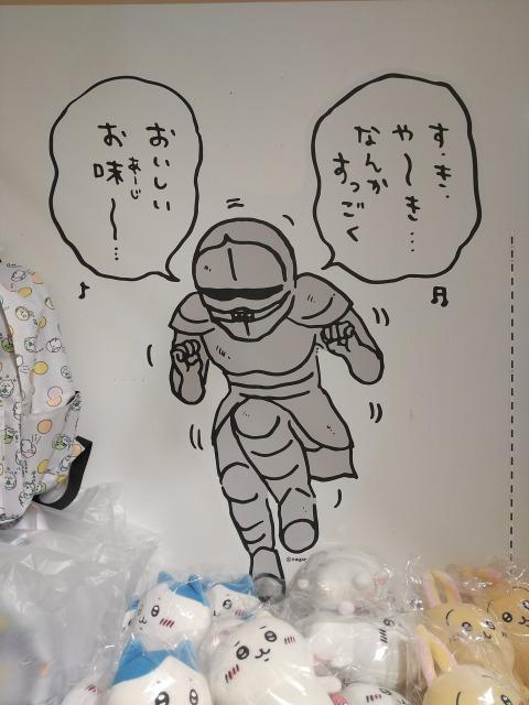 ちいかわカフェ展示鎧さん