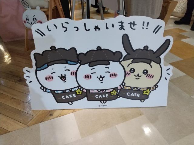ちいかわカフェ展示ハチワレ・ちいかわ・うさぎ