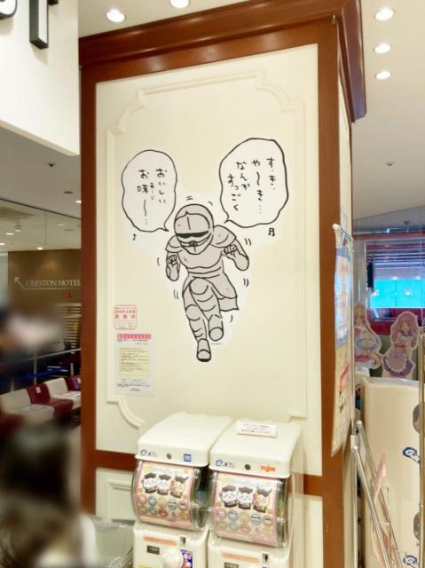 ちいかわカフェ@名古屋パルコの鎧さん