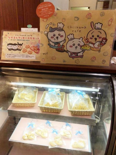 ちいかわカフェ@名古屋パルコのクッキー売場