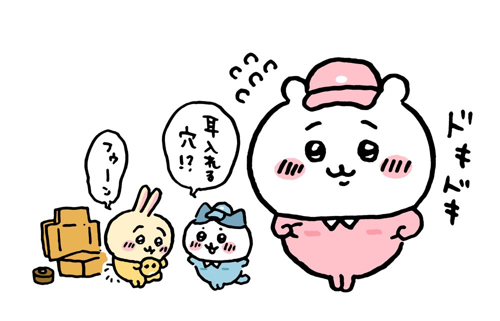 ちい かわ マーケット ちいかわグッズ・取扱い店舗情報 - chiikawa-info.jp